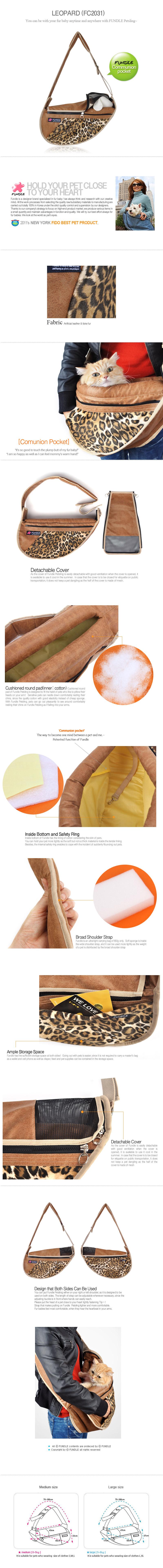 dog sling carrier manufacturer